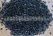 南安惠安厂家供PE再生料 再生塑料 HDPE低压吹塑料 低压吹膜料