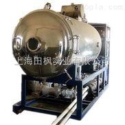 各异-生物化学超低温冷冻干燥机