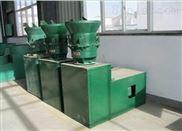 *品质:旋转挤压颗粒机、旋转制粒机、旋转挤压造粒机