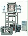 供应塑料吹膜机瑞安塑料薄膜吹膜机高低压吹膜机