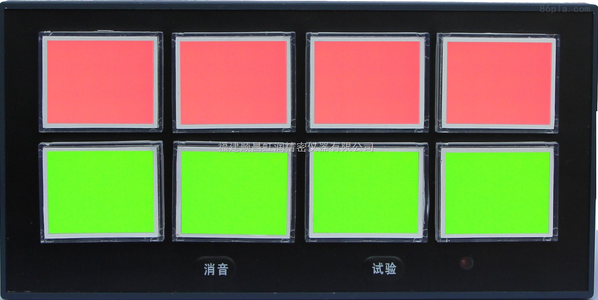 厂家直销NHR-5810系列八路闪光报警器