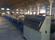 打孔波紋管生產線打孔波紋管設備