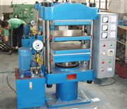 zui新供應DGLJL-1600膠帶硫化機 硫化機廠家