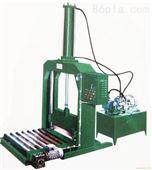 供应立式切胶机 立式单刀液压切胶机【厂家直销】
