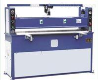供应MX-825液压平面裁断机