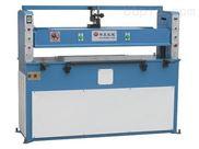 包装液压裁断机|平面裁断机|裁料机|下料机