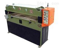 嘉通CS系列30T精密四柱自动平衡液压裁断机