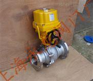 ABQ941F-40P-上海永龙液氨电动球阀