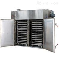 食品微波干燥杀菌机|农副产品微波烘干灭菌设备|30KW微波杀菌机