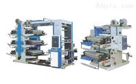 【供应】YT系列凸版印刷机