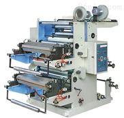 【供应】塑料纸张柔版印刷机