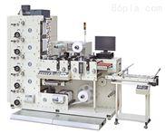 【供应】YR520A卷筒纸柔版印刷机