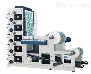 供应单面淋膜纸 、双面淋膜纸、纸杯柔版印刷机