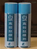 雾化硅油脱模剂 纺织机械专用脱模剂 喷丝板高温硅油离型剂