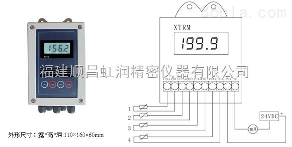 重庆虹润NHR-XTRM温度远传监测仪