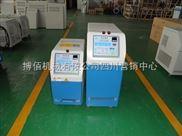 塑料橡胶工业专用高光模温机