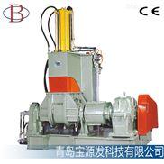 青岛宝源发橡胶密炼机 混炼机加压式橡胶捏炼机