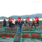 舟山混养塑胶渔排大型网箱养殖