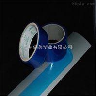 镀锌钢板蓝色保护膜
