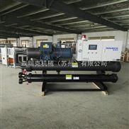 森瑞克水冷螺杆式冷水机 工业冰水机 水冷式冷冻机 服务保证