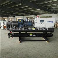 森瑞克水冷螺杆式冷水机 工业冷油机 工业冷风机 厂家直销 服务*