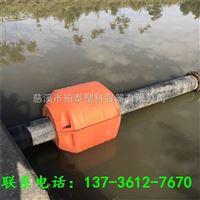 FT50*80*15直销九江抽沙船管道浮筒生产厂家