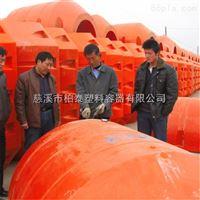 多种聚乙烯管线浮漂一米塑料浮筒