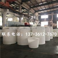 MC-2000L山东电加热双层洗洁精搅拌罐厂家