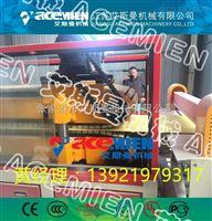 SJ65/132-300集成护墙板设备