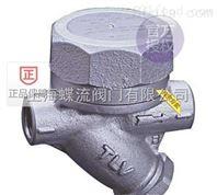 CS11H浮球式蒸汽疏水阀_上海自由浮球式疏水阀业专家