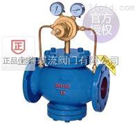 YK43X/F先导活塞式气体减压阀_上海气体减压阀业专家