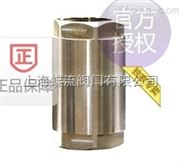 YB13X黄铜比例式减压阀_上海水用减压阀专家