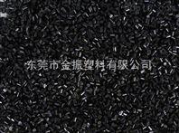 高光泽吹膜注塑管材黑色母粒