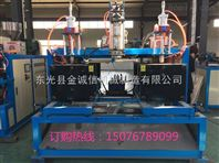 重庆机油桶液压塑料吹瓶机吹塑机