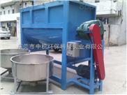 ZJ-1000-不銹鋼臥式攪拌機,粉體干粉,化肥飼料混合機