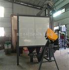 广东医疗打针管回收生产线全套处理设备