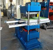 厂家直销橡胶地砖硫化机_自动化橡胶地砖硫化机_高效率橡胶地砖硫化机