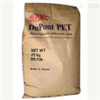 PET 工程塑料 橡塑原料】注塑级