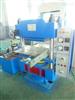 XLB-1.20MN柱式手动推拉平板硫化机