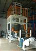 【立胜】LDPE\HDPE高低压吹膜机